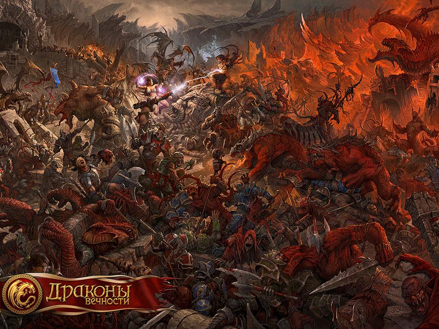 """""""Драконы Вечности"""": побывай в шкуре дракона!"""